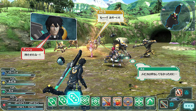 Phantasy Star Online 2 confirma fecha para Nintendo Switch