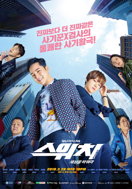 Drama Korea Switch: Change The World