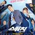 Sinopsis Drama Korea Switch: Change The World