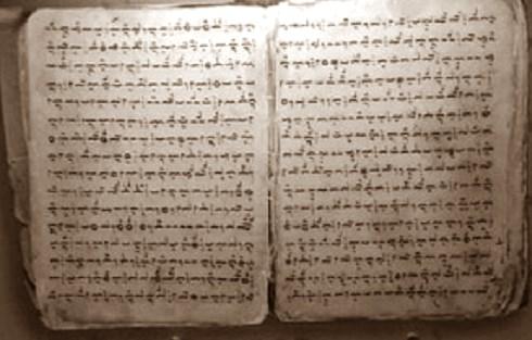 Kitab kuno La Galigo