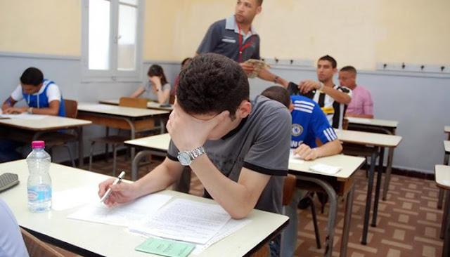 نتائج التعليم عن بعد 2020 المراسلة في الولايات الجزائرية الديوان الوطني للتعليم والتكوين onefd edu dz resultat
