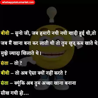 santa banta jokes in hindi images 2020