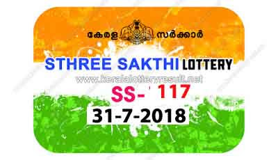 "keralalotteryresult.net ""kerala lottery result 31.7.2018 sthree sakthi ss 117"" 31th july 2018 result, kerala lottery, kl result,  yesterday lottery results, lotteries results, keralalotteries, kerala lottery, keralalotteryresult, kerala lottery result, kerala lottery result live, kerala lottery today, kerala lottery result today, kerala lottery results today, today kerala lottery result,31 07 2018,31.07.2018, kerala lottery result31-07-2018, sthree sakthi lottery results, kerala lottery result today sthree sakthi, sthree sakthi lottery result, kerala lottery result sthree sakthi today, kerala lottery sthree sakthi today result, sthree sakthi kerala lottery result, sthree sakthi lottery ss 117 results31-07-2018, sthree sakthi lottery ss 117, live sthree sakthi lottery ss-117, sthree sakthi lottery,31/7/2018 kerala lottery today result sthree sakthi,31/07/2018 sthree sakthi lottery ss-117, today sthree sakthi lottery result, sthree sakthi lottery today result, sthree sakthi lottery results today, today kerala lottery result sthree sakthi, kerala lottery results today sthree sakthi, sthree sakthi lottery today, today lottery result sthree sakthi, sthree sakthi lottery result today, kerala lottery result live, kerala lottery bumper result, kerala lottery result yesterday, kerala lottery result today, kerala online lottery results, kerala lottery draw, kerala lottery results, kerala state lottery today, kerala lottare, kerala lottery result, lottery today, kerala lottery today draw result"