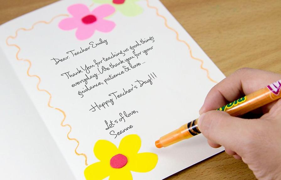Как подписать открытки учителю