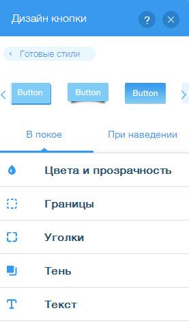 Как сделать кнопки в один ряд 44