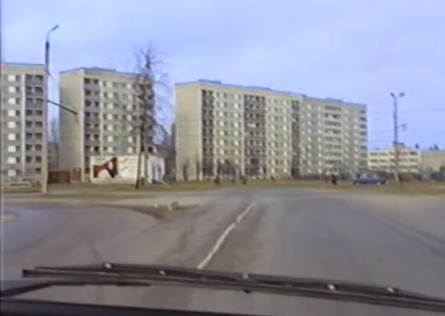 Дзелзавас улица Рига 1989 год СССР