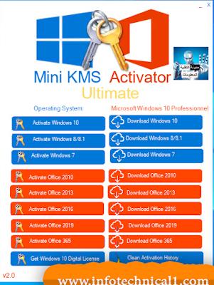 تحميل برنامج تفعيل الويندوز والاوفيس 2020- [Mini KMS Activator Ultimate 2.0 Activator [ Windows / Office