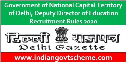 Education Recruitment Rules 2020