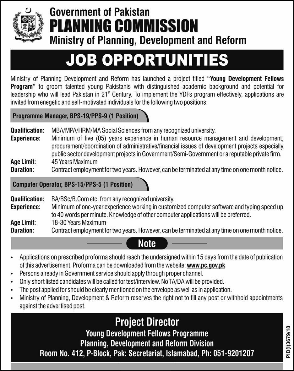 Job in Ministry of Planning Development and Reform
