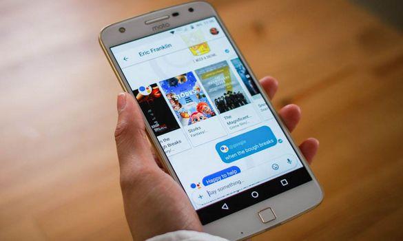 جوجل تعلن رسميا عن انهاء خدمة جديدة !!