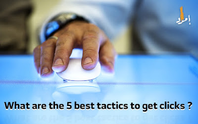 What are the 5 best tactics to get clicks