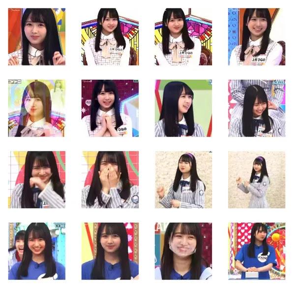 Preview [NEW] WhatsApp Sticker App Kamimura Hinano - Hinatazaka46