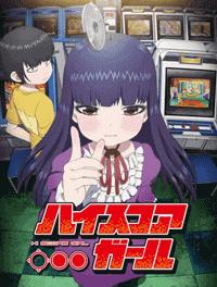 جميع حلقات الأنمي High Score Girl مترجم تحميل و مشاهدة