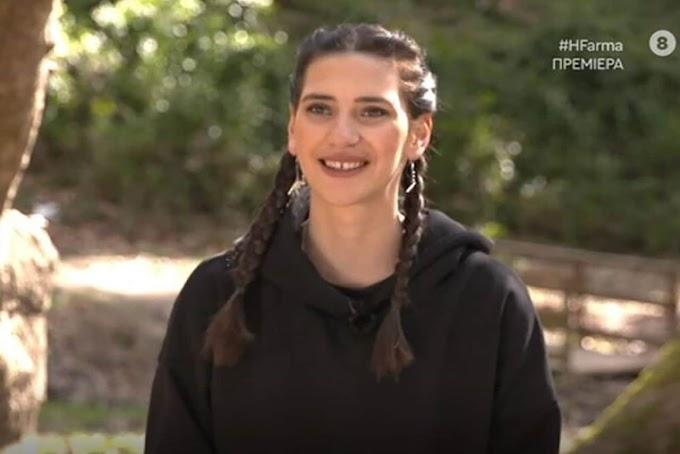 Η Μαρία Μιχαλοπούλου «υιοθέτησε» την Σίλβερ το σκυλάκι της Φάρμας
