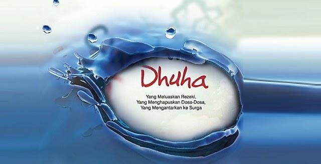 Solat Dhuha ; meluaskan rezeki, menghapuskan dosa dan jalan menuju ke syurga