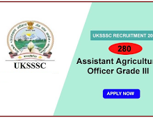 Govt. Job | Assistant Agriculture Officer | Apply Now
