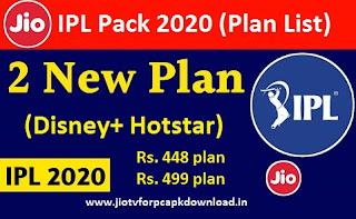 Jio IPL Pack 2020