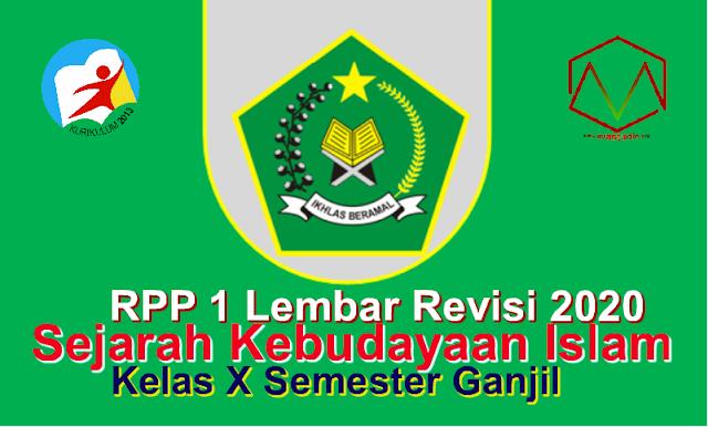 RPP 1 Lembar Revisi 2020 SKI Kelas X SMA/MA Semester Ganjil - Kurikulum 2013