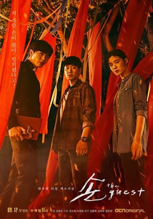 Detail Sinopsis & Pemain Drama Korea The Guest Episode 1- Terakhir
