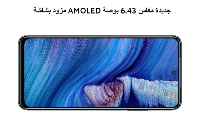 redmi-note10-size-display