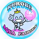 3本目はKUROBEアクアフェアリーズの話題