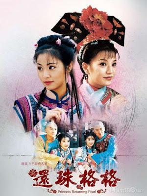 Hoàn Châu Cách Cách 1 - Princess Returning Pearl 1 (1997)