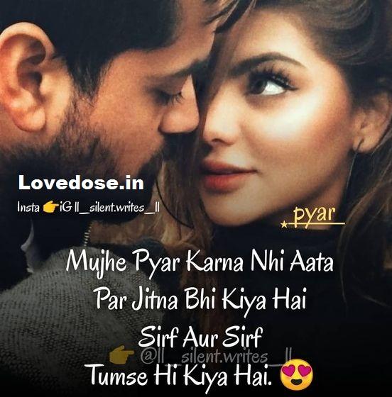love status english