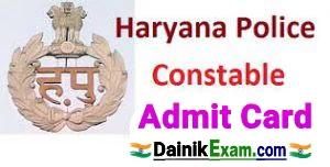 Haryana Police Constable Admit Card 2019-2020 Download HSSC Constable Exam Date & Admit Card 2020, Admit Card 2020, Dainik Exam com
