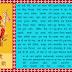 दुर्गा जी की आरती | Maa Durga Ji ki Aarti Lyrics in Hindi