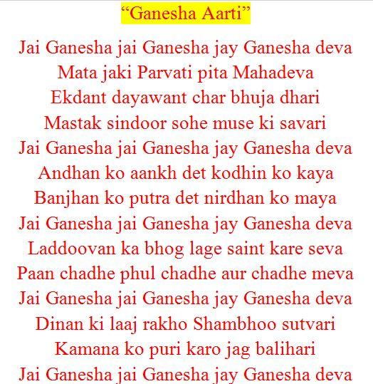 Happy Diwali 2016 Images : Ganesha Aarti