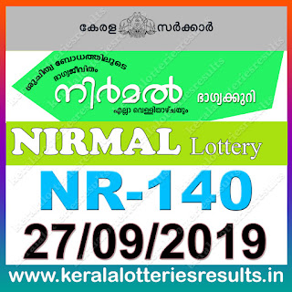 "KeralaLotteriesresults.in, ""kerala lottery result 27 09 2019 nirmal nr 140"", nirmal today result : 27-09-2019 nirmal lottery nr-140, kerala lottery result 27-9-2019, nirmal lottery results, kerala lottery result today nirmal, nirmal lottery result, kerala lottery result nirmal today, kerala lottery nirmal today result, nirmal kerala lottery result, nirmal lottery nr.140 results 27-09-2019, nirmal lottery nr 140, live nirmal lottery nr-140, nirmal lottery, kerala lottery today result nirmal, nirmal lottery (nr-140) 27/9/2019, today nirmal lottery result, nirmal lottery today result, nirmal lottery results today, today kerala lottery result nirmal, kerala lottery results today nirmal 27 9 19, nirmal lottery today, today lottery result nirmal 27-9-19, nirmal lottery result today 27.9.2019, nirmal lottery today, today lottery result nirmal 27-09-19, nirmal lottery result today 27.9.2019, kerala lottery result live, kerala lottery bumper result, kerala lottery result yesterday, kerala lottery result today, kerala online lottery results, kerala lottery draw, kerala lottery results, kerala state lottery today, kerala lottare, kerala lottery result, lottery today, kerala lottery today draw result, kerala lottery online purchase, kerala lottery, kl result,  yesterday lottery results, lotteries results, keralalotteries, kerala lottery, keralalotteryresult, kerala lottery result, kerala lottery result live, kerala lottery today, kerala lottery result today, kerala lottery results today, today kerala lottery result, kerala lottery ticket pictures, kerala samsthana bhagyakuri"
