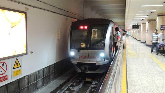 Beijing Subway Facts & Figures