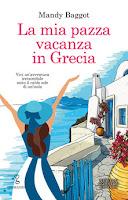 La mia pazza vacanza in Grecia - Mandy Baggot