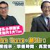 【直私小學面試改拍片3大Tips】Ian Tsang、趙Sir:按指示、掌握時間、真實勿誇張!