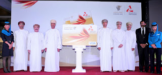 Bank Muscat, Oman Air Join Hands To Launch Feature-Packed Credit Card