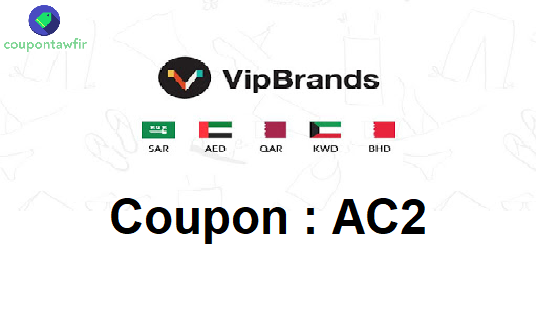 Coupon VipBrands