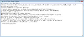 Marozka Ransomware note записка