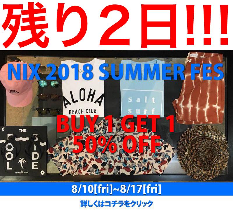 http://nix-c.blogspot.com/2018/08/nix-2-0-1-8-summer-fes_9.html