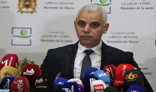 """عاجل ارتفاع عدد المشتبه بإصابتهم بـ """"كورونا"""" بالمغرب إلى 50 حالة"""