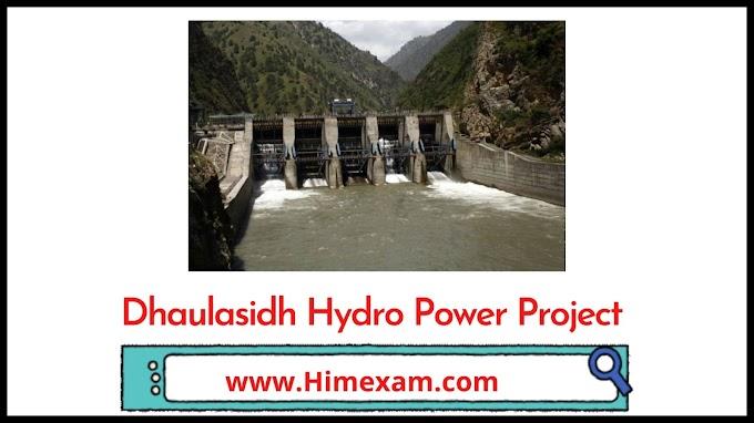 Dhaulasidh Hydro Power Project