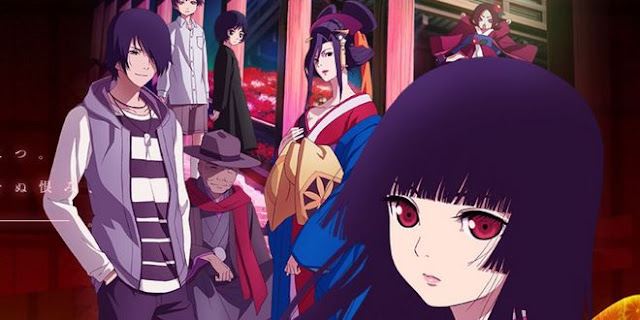 Download OST Opening Ending Anime Jigoku Shoujo: Yoi no Togi Full Version
