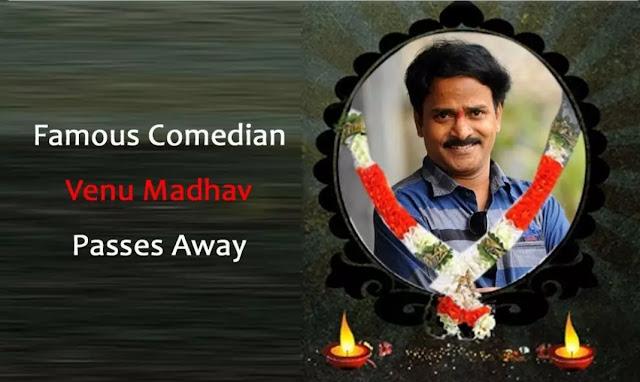 Vane Madhav age