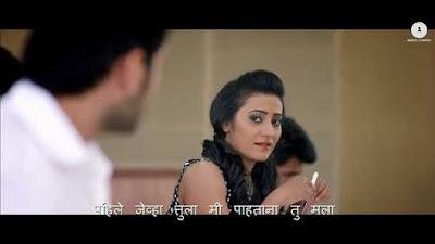 Tu Havishi Lyrical Song in marathi