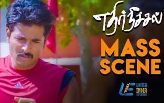 Ethir Neechal – Mass Scenes | Sivakarthikeyan | Priya Anand | Anirudh