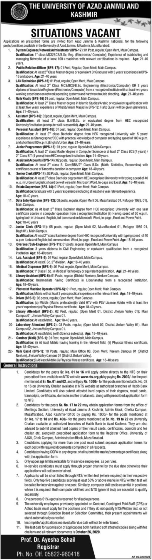 Azad Jammu And Kasmir University Jobs 2020