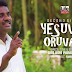 Yesuve Oruvare Devan - இயேசுவே ஒருவரே தேவன் :- En Sontham Yesu
