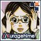 http://un-sky.blogspot.com/2013/02/resena-kuragehime.html