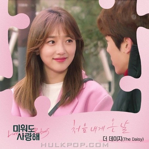 The Daisy – Love Returns OST Part.20