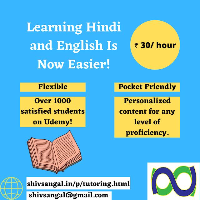 English, hindi, language, learning, practice, speaking, writing, grammar, literature, tutor, tuition, online, phone, skype
