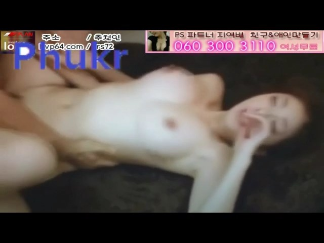 Amatuer, Pussy , Hardcore, housewife, Korea , Korea Porn, Mega , Online , Scandal , Download